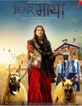 Dear Maya 2017 Full Hindi Movie Download