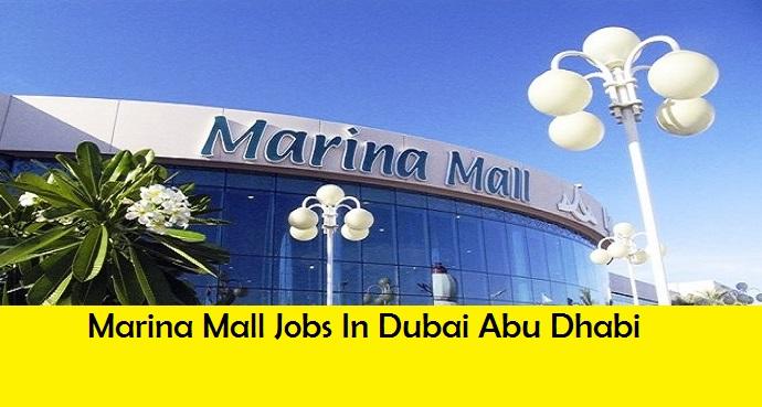 marina mall jobs in dubai abu dhabi jobs and visa guide. Black Bedroom Furniture Sets. Home Design Ideas