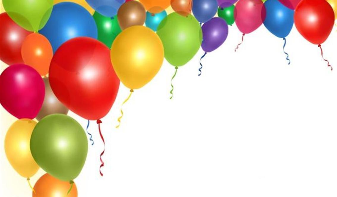 Картинка с днем рождения компании, надписью что
