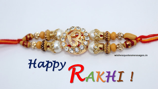 10+ Best Happy Rakhi 2019 Images Free Download