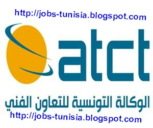 http://jobs-tunisia.blogspot.com/2017/02/blog-post_69.html