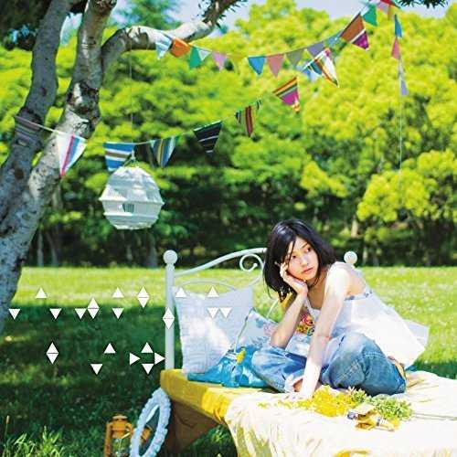 [Single] 植田真梨恵 – わかんないのはいやだ (2015.08.12/MP3/RAR)