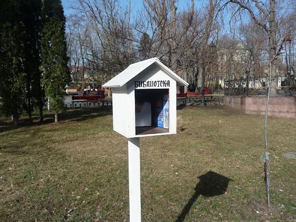 Одесса. Горсад. Уличная библиотека