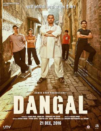 Poster Of Dangal 2016 Hindi 700MB Pre-DVDRip x264 Watch Online Free Download downloadhub.net
