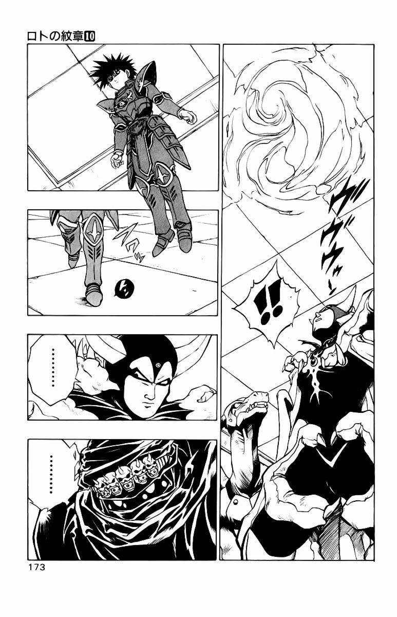 Dragon Quest: Emblem of Roto chap 37 trang 33