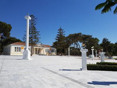 Plaza de Pafos