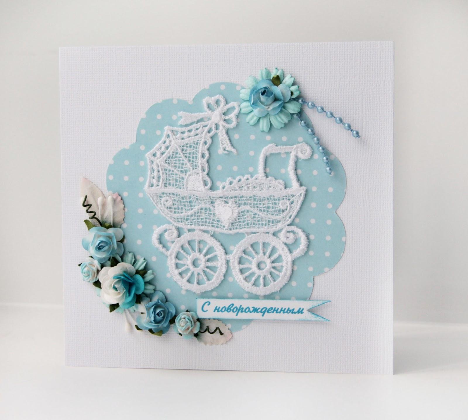 Стихи, открытка поздравление с новорожденным своими руками