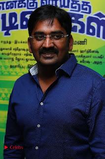 Enakku Vaaitha Adimaigal Tamil Movie Press Meet Stills  0016.jpg