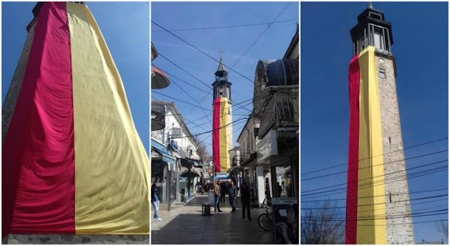 Bild des Tages - Saat Kula in Prilep in makedonische Farben