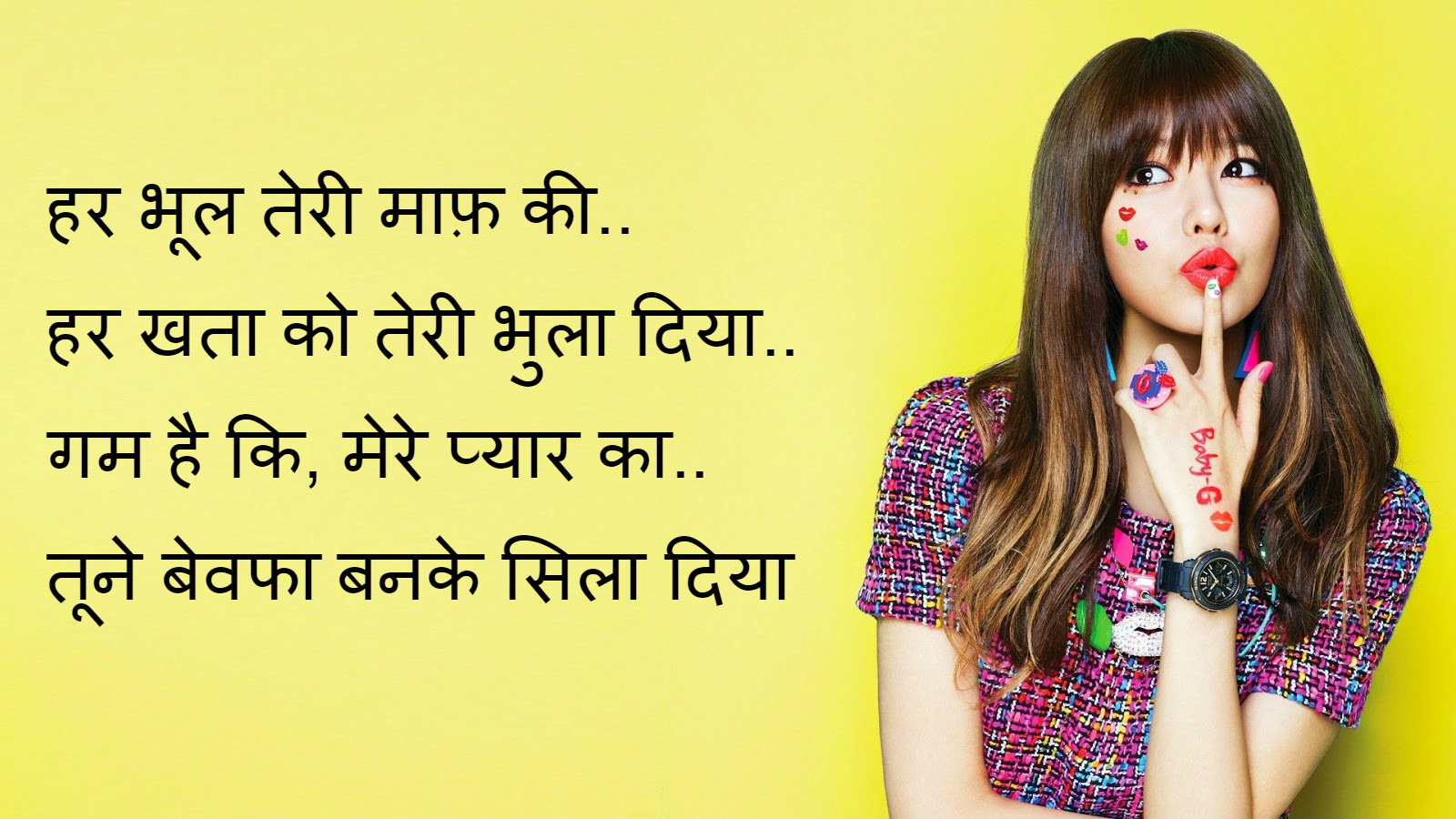 Wallpaper download jokes - Bewafa Shayari Image Wallpaper Free Download Photos