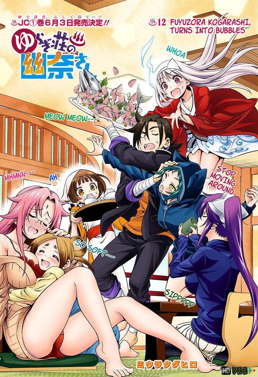 Yuragi-sou no Yuuna-san