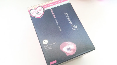 My Beauty Diary Black Peal Mask Special Edition Box