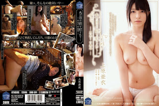shkd-564 fucked in front of her husband – shining black torture ai uehara