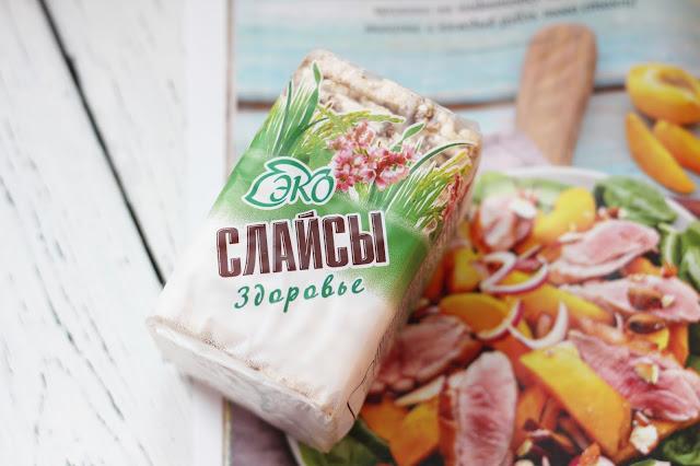 """Наша Коробочка"" Октябрь 2016/www.gronskaya.com"