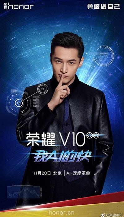 Huawei-honor-v10-mobile