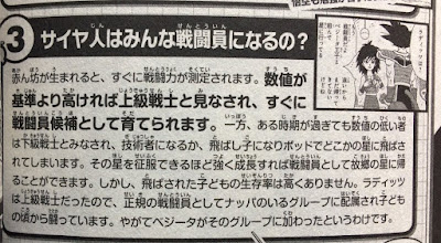 Akira Toriyama interview : Yamoshi the original and the first Super Saiyan God
