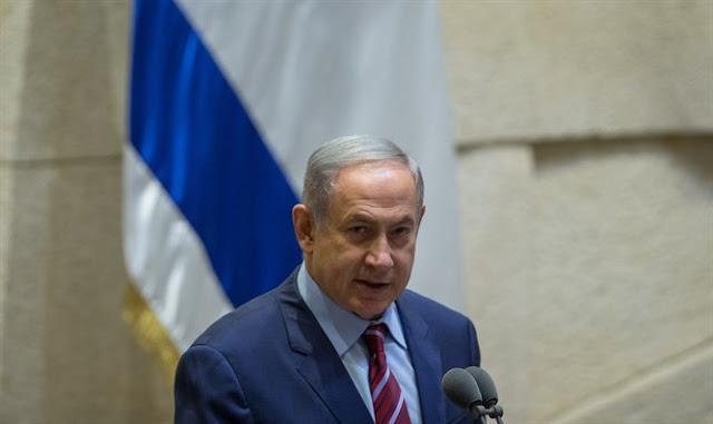 Primer Ministro Biniamin Netanyahu