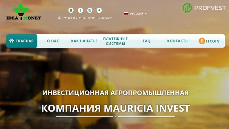 Mauricia Invest лидер
