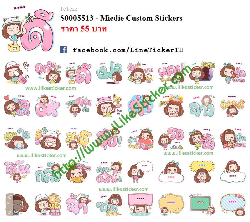 Miedie Custom Stickers