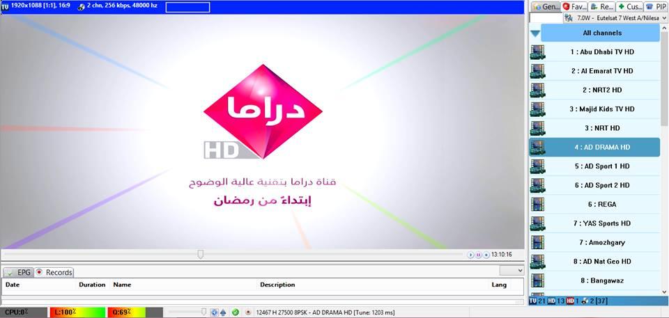 تردد قناة ابوظبي دراما اتش دي على النايل سات بتاريخ اليوم 10 5 2019