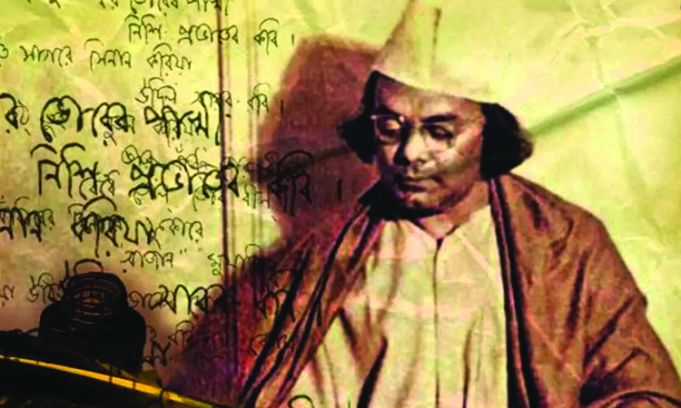 Holud Gadhar Ful Lyrics হলুদ গাঁদার ফুল