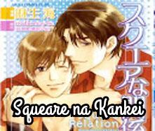 Squeare na Kankei