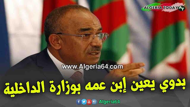 نور الدين بدوي يعين إبن عمه بوزارة الداخلية