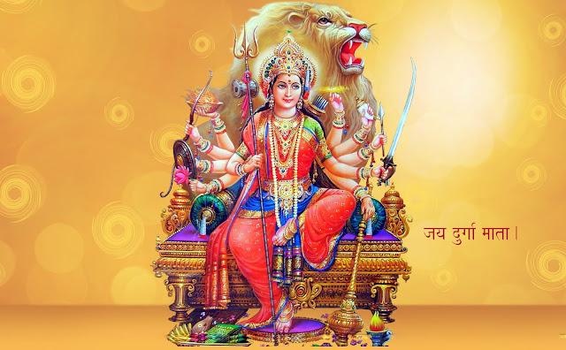 Maa Durga Photo HD