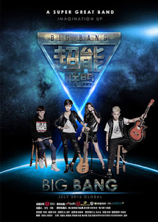 Download Film Big Bang (2016) Subtitle Indonesia