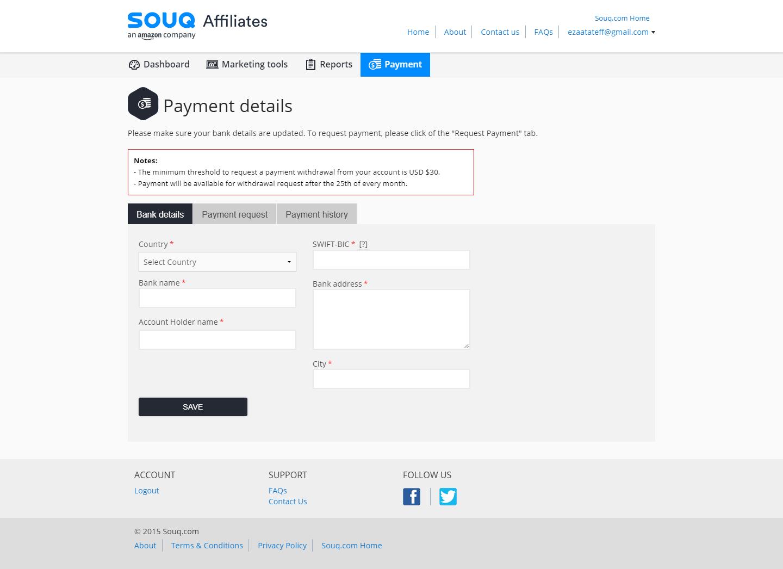 5c30e104a شرح ربح 1000$ شهرياً باستخدام التسويق بالعمولة سوق كوم affiliate souq