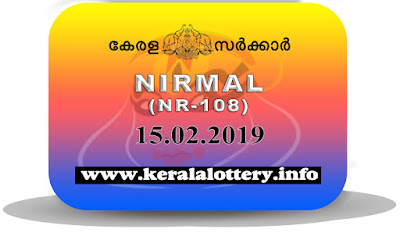 "KeralaLottery.info, ""kerala lottery result 15 02 2019 nirmal nr 108"", nirmal today result : 15-02-2019 nirmal lottery nr-108, kerala lottery result 15-2-2019, nirmal lottery results, kerala lottery result today nirmal, nirmal lottery result, kerala lottery result nirmal today, kerala lottery nirmal today result, nirmal kerala lottery result, nirmal lottery nr.108 results 15-02-2019, nirmal lottery nr 108, live nirmal lottery nr-108, nirmal lottery, kerala lottery today result nirmal, nirmal lottery (nr-108) 15/2/2019, today nirmal lottery result, nirmal lottery today result, nirmal lottery results today, today kerala lottery result nirmal, kerala lottery results today nirmal 15 2 19, nirmal lottery today, today lottery result nirmal 15-2-19, nirmal lottery result today 15.2.2019, nirmal lottery today, today lottery result nirmal 15-02-19, nirmal lottery result today 15.2.2019, kerala lottery result live, kerala lottery bumper result, kerala lottery result yesterday, kerala lottery result today, kerala online lottery results, kerala lottery draw, kerala lottery results, kerala state lottery today, kerala lottare, kerala lottery result, lottery today, kerala lottery today draw result, kerala lottery online purchase, kerala lottery, kl result,  yesterday lottery results, lotteries results, keralalotteries, kerala lottery, keralalotteryresult, kerala lottery result, kerala lottery result live, kerala lottery today, kerala lottery result today, kerala lottery results today, today kerala lottery result, kerala lottery ticket pictures, kerala samsthana bhagyakuri"