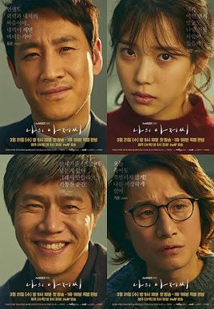 Sinopsis Drama Korea tvN : My Mister | Naui Ajusshi starring IU