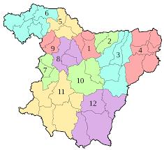 ابتدائيات ولاية البويرة