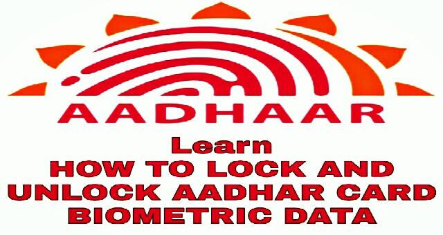 Aadhaar Card updates