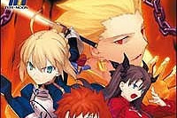 Download Game PPSSPP FATE UNLIMITED CODES
