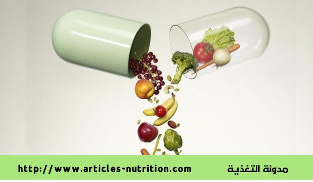 الفيتامينات وفوائدها - مدونة التغذية