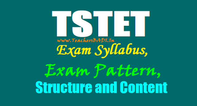 TSTET 2017 Exam Syllabus, Exam Pattern, Structure and Content
