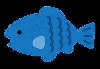 小魚のイラスト(青)