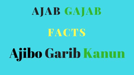 [Ajab Gajab, Facts] कुछ कानून तो इतने अजीबो गरीब होते है की आपको सुनकर और जानकर भी अचंभव होगा।