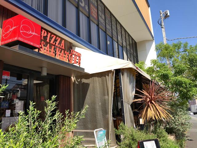 ビュフェ好きにおすすめ!本格ピザが美味しい「サルバトーレ クオモ」の食べ放題がある店舗情報・メニュー内容など