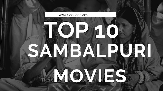 Top 10 Best Sambalpuri Movies of All Time (Updated)