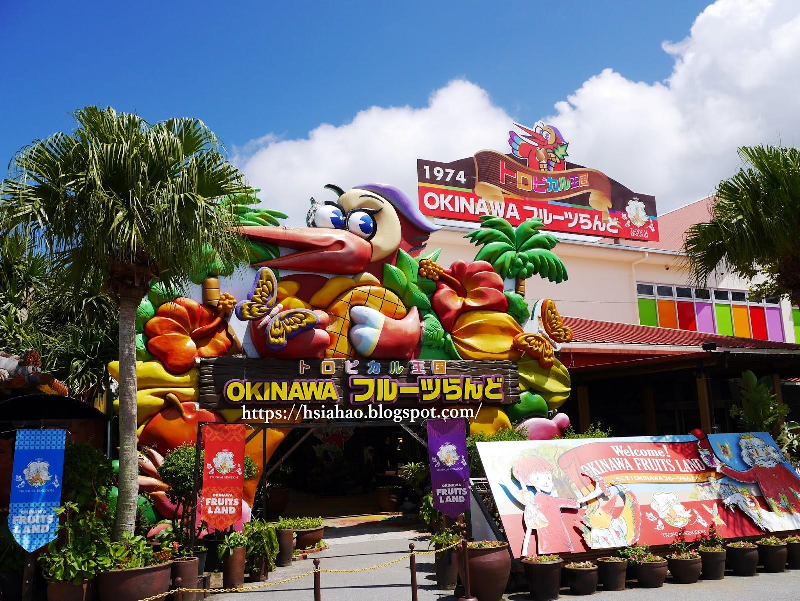 沖繩-水果樂園-觀光巴士-自由行-旅遊-Okinawa-hip-hop-bus