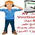 تحميل AV VoizGame 6-0 مجانا برنامج تغيير والتحكم بصوتك لأجهزة الكمبيوتر