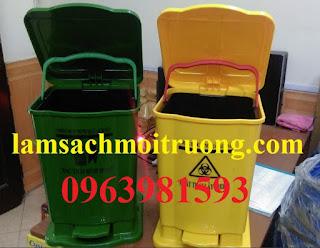 Thùng rác đạp chân, thùng rác 15l, thùng rác y tế giá rẻ