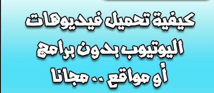تحميل برنامج فوتوشوب cs5 عربي مفعل مده حياه خاصيه 3d