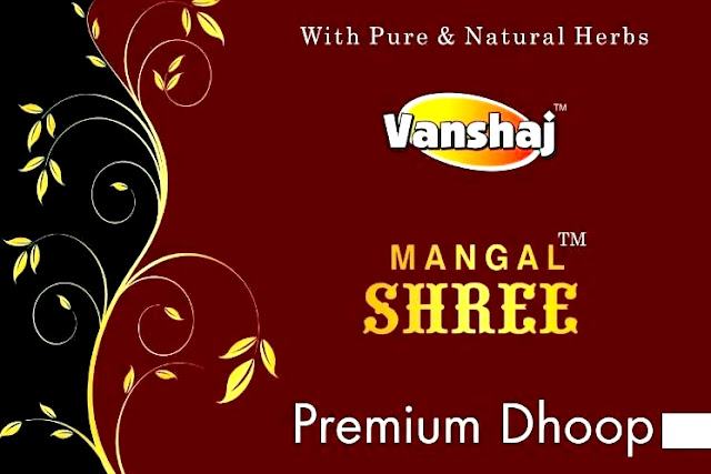 Mangal Shree Premium Dhoop image of Vanshaj Spices.com