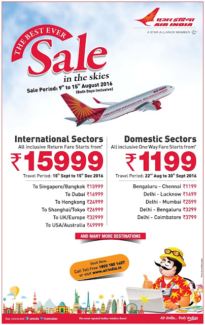 Air India the best ever sale | August 2016 discount offers on air tickets
