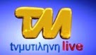 ΜΥΤΙΛΗΝΗ TV LIVE CHANNEL GREEK