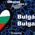 Olhares sobre o ESC2017: Bulgária