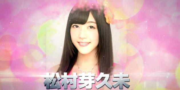 http://akb48-daily.blogspot.com/2016/03/matsumura-megumi-to-be-leading-actress.html